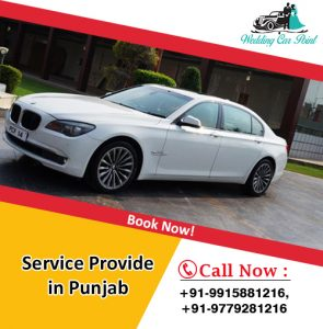 Wedding rental car BMW, Audi, Jaguar, Range Rover, Mercedes In Ludhiana